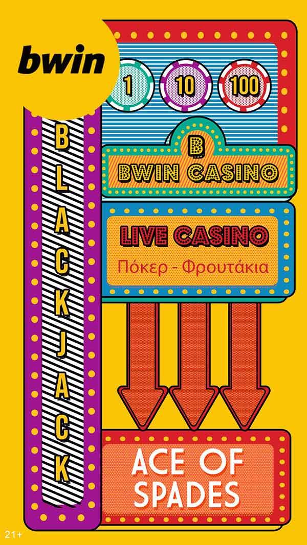 bwin-Casino-ellada