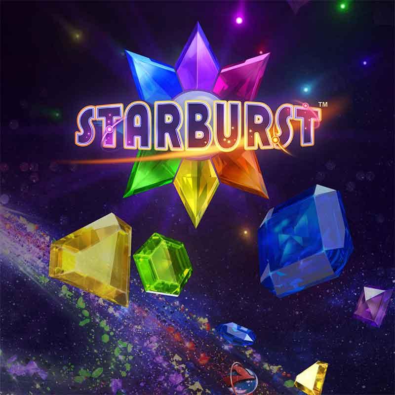 φρουτάκι starburst