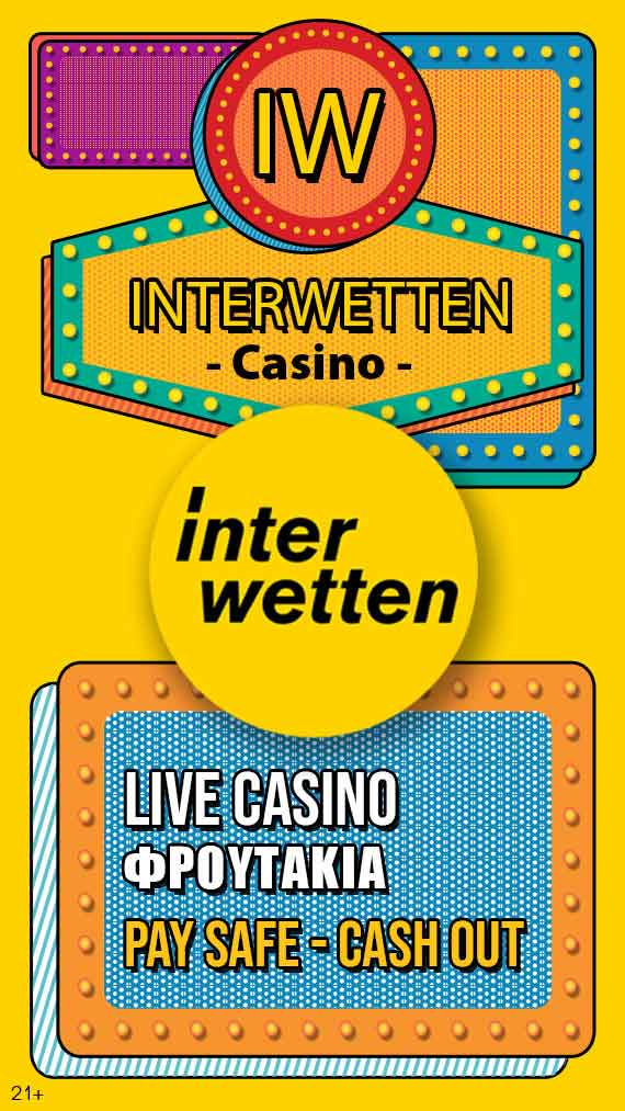 Interwetten Casino ellada